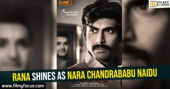 Rana shines as Nara Chandrababu Naidu - Filmy Focus