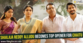 Shailaja Reddy Alludu Movie, Naga Chaitanya, Maruthi, Anu Emmanuel