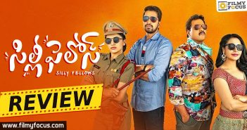 Allari Naresh, Bhimaneni Srinivasa Rao, Chitra Shukla, Movie Reviews, Nandini Rai, Silly Fellows Movie Review, Silly Fellows Movie Telugu Review, Silly Fellows Review, Silly Fellows Telugu Review, Sunil