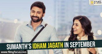 Sumanth, Idham Jagath Movie,