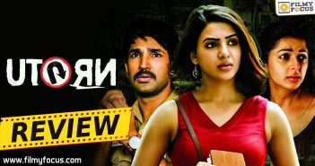 Aadhi Pinisetty, Bhumika Chawla, Interview, Movie Review, naga chaitanya, Rahul Ravindran, Sailaja Reddy Alludu Movie, Samantha, Samantha Interview, Samantha's Uturn Movie, Uturn Movie, Uturn Movie Review, Uturn Movie Telugu Review, Uturn Telugu Review