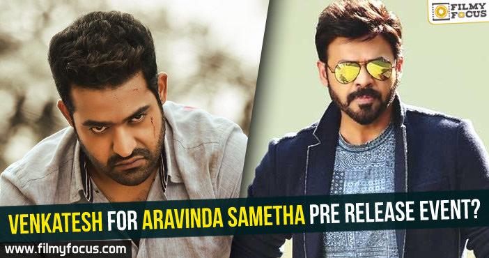 Aravinda Sametha Movie, Aravinda Sametha Veera Raghava, Jr Ntr, NTR, Pooja Hedge, trivikram, Trivikram Srinivas