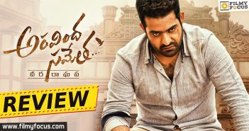 Aravinda Sametha Veera Raghava Movie Review
