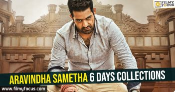 Aravindha Sametha Movie, Jr NTR, NTR, Pooja Hegde, Trivikram, Thaman