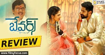 Bewars Movie Review