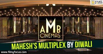 Mahesh Multiplex