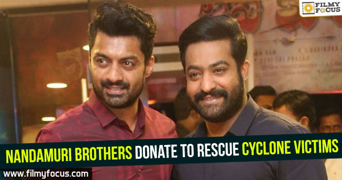Jr Ntr And Kalyan Ram