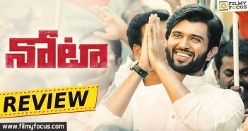 Movie Reviews, NOTA Movie Review, NOTA Review, NOTA Telugu Review, Vijay Deverakonda Mehreen Pirzada, Vijay Deverakonda's NOTA Movie