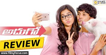 Abhishek Varma, Adhugo Movie Review, Adhugo Movie Telugu Review, Adhugo Review, Nabha Natesh, Ravi Babu