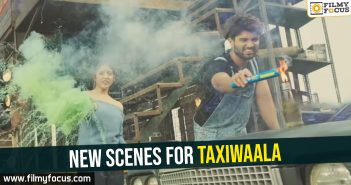 Vijay Deverakonda, Priyanka Jawalkar, Malavika Nair, Taxiwaala Movie,