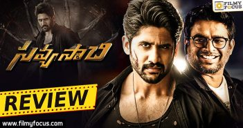savyasachi-english-review