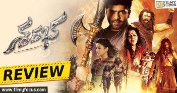 Sharabha Movie Review