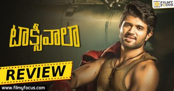 Bunny Vas, Malavika Nair, Movie Review, Pramod Uppalapati, Priyanka Jawalkar, Rahul Sankrityayan, TaxiWaala Collections, Taxiwaala Movie, TaxiWaala Movie Review, TaxiWaala Review, TaxiWaala Telugu Review, V. Vamshi Krishna Reddy, Vijay Deverakonda