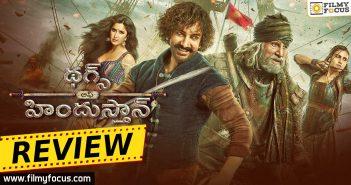 Amitabh Bachchan, Aamir Khan, Katrina Kaif, Thugs Of Hindostan Review, Thugs Of Hindostan Movie Review, Thugs Of Hindostan Telugu Review, Thugs Of Hindostan Movie Telugu Movie, Movie Review,