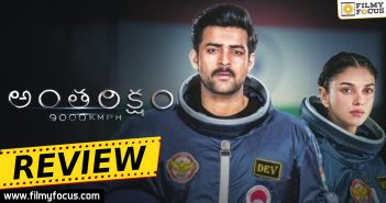 aditi rao, Antariksham 9000 KMPH Movie, Antariksham Collections, Antariksham Movie, Antariksham Movie Collections, Antariksham telugu Review, Intewrview, Lavanya Tripathi, Movie Review, Sankalp Reddy, Varun Tej