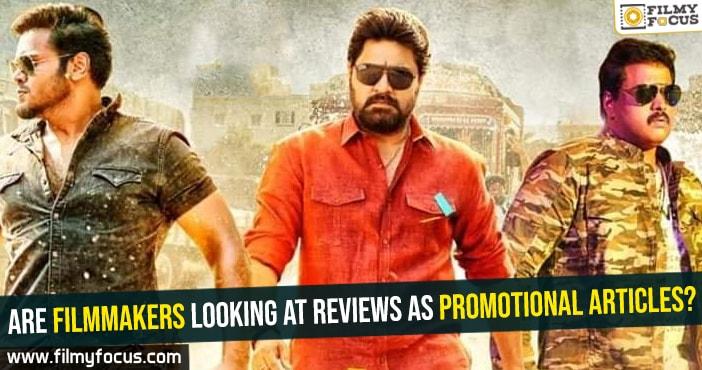 Diksha Panth, Movie Review, Operation 2019, Operation 2019 Movie, Operation 2019 Movie Telugu Review, Operation 2019 Review, srikanth