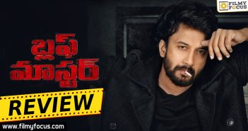 Bluff Master Movie, Bluff Master Movie Review, Bluff Master Review, Bluff Master Telugu Review, Gopi Ganesh, Movie Review, Nandita Swetha, Satya Dev, Sunil Kasyap