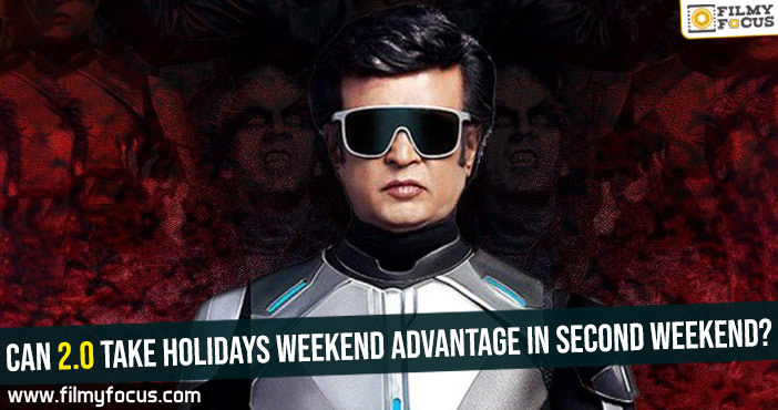 2.O Movie, 2.O Movie Review, 2.O Movie Telugu Review, 2.O Telugu Review, 2Point0 Movie, Akshay Kumar, Amy jackson, Movie Review, Rajinikanth, shankar