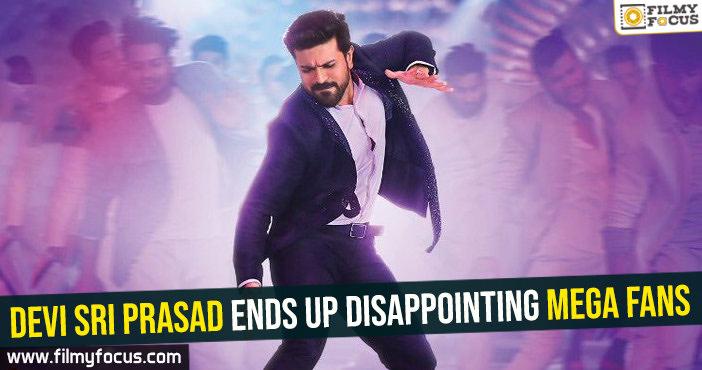 devi-sri-prasad-ends-up-disappointing-mega-fans