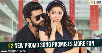 f2-new-promo-song-promises-more-fun