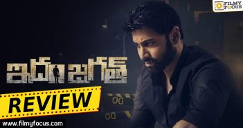 Anil Srikantam, Anju Kurian, Idam Jagath Movie, Idam Jagath Movie Review, Idam Jagath Review, Idam Jagath Telugu Review, sumanth