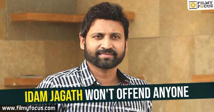 idam-jagath-wont-offend-anyone