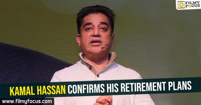 Kamal Hassan, Kamal Hassan Movies, Kajal,