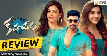 Kavacham Movie Review