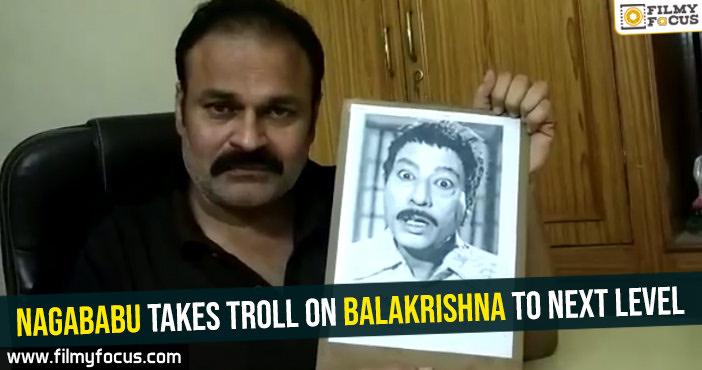 Nagababu, Balakrishna, Balayya Babu,