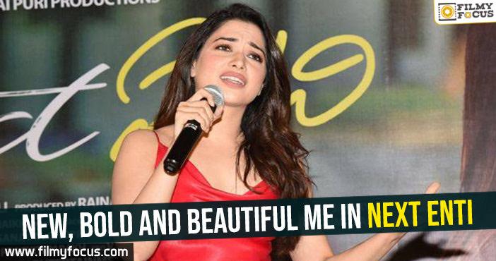 Next Enti Movie, Tamannah Bhatia, Tamanna, Kunal Kohli, Sandeep Kishan, Navdeep