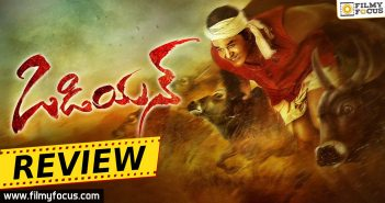 Odiyan Movie Review, Odiyan Movie Telugu Review, Mohanlal, Prakash Raj, Manju Warrier, Shrikumar Menon,