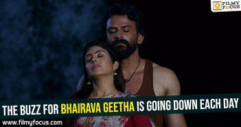 Bhairava Geetha Movie, RGV, Dhananjaya, Siddhartha, Irra Mor, Ram Gopal Varma