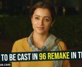 Trisha to be cast in 96 remake in Telugu?