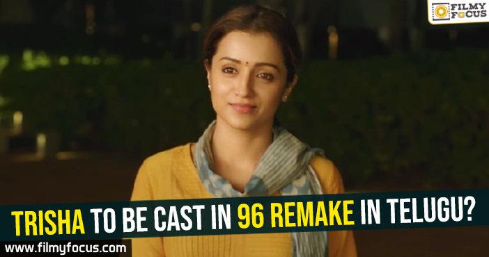 96 Movie, Trisha, Vijay Sethupathi, Gopichand, Allu Arjun, Ravi Teja, Nani