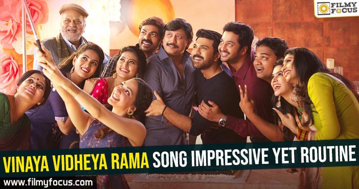 Vinaya Vidheya Rama Movie, Ram Charan, Boyapati Srinu, Kiara Advani, Vivek Oberoi, Devi Sri Prasad,