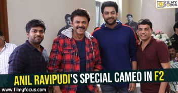 anil-ravipudis-special-cameo-in-f2