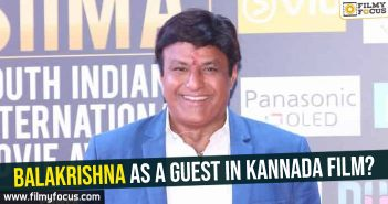 balakrishna-as-a-guest-in-kannada-film