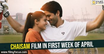 chaitanya-and-samantha-film-in-first-week-of-april