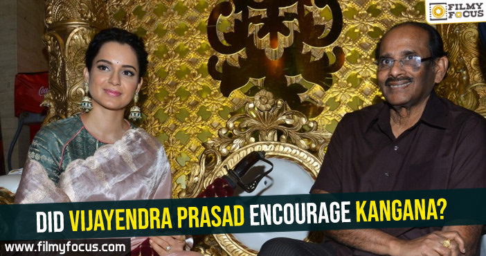 did-vijayendra-prasad-encourage-kang