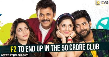 f2-to-end-up-in-the-50-crore-club