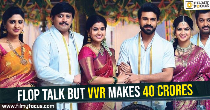 lop-talk-but-vvr-makes-40-crores