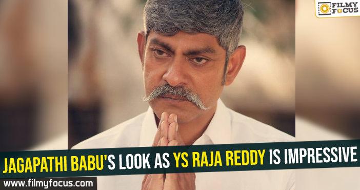 jagapathi-babus-look-as-ys-raja-reddy-is-impressive