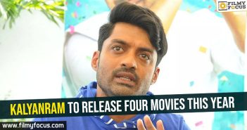 kalyanram-to-release-four-movies-this-year