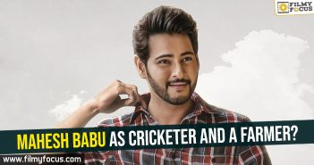 mahesh-babu-as-cricketer-and-a-farmer