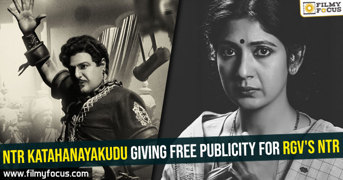 katahanayakudu-giving-free-publicity-for-rgvs-ntr