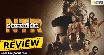 ntr-kathanayakudu-movie-english-review