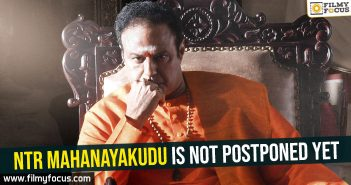 ntr-mahanayakudu-is-not-postponed-yet
