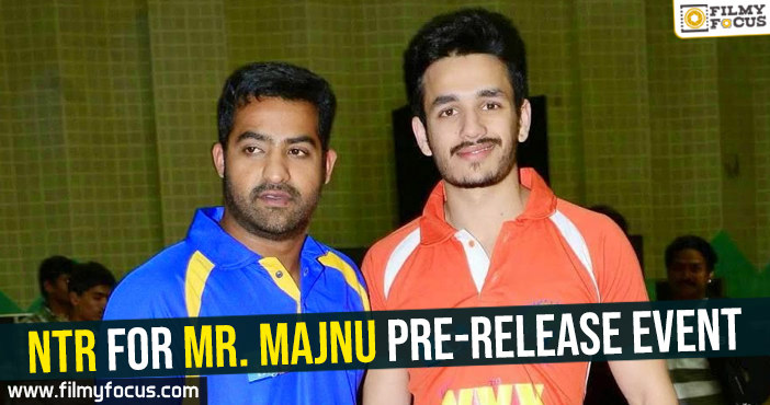 ntr-for-mr-majnu-pre-release-event