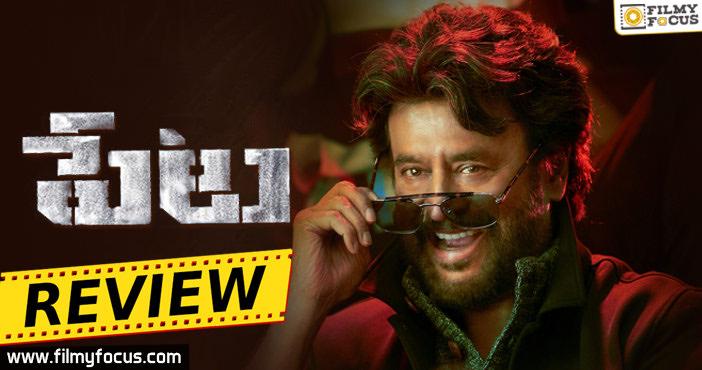 Petta Movie Review & Rating - Filmy Focus