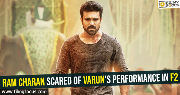 ram-charan-scared-of-varuns-performance-in-f2